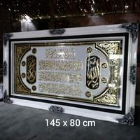 Kaligrafi Kuningan Bedono Jumbo Warna - B 145x80