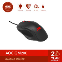 AOC GM200 Gaming mouse with Pixart 3519 sensor and RGB lights effects