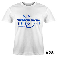 KAOS IBRANI - Design #28 – HALELUYAH