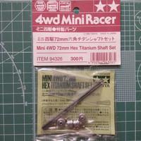 TAMIYA 94326 Mini 4WD 72mm Hex Titanium Shaft Set