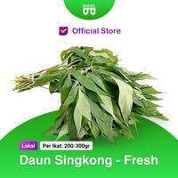 Daun Singkong - Bakoel Sayur Online