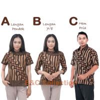 Blouse Batik Wanita Kerah Shawl Garis Modern - Atasan Batik Wanita