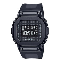 Jam Tangan Wanita Casio G-Shock Digital Black Resin GM-S5600SB-1DR