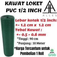 Kawat Loket PVC / Kawat Ayakan / Ram PVC / Kawat Hijau 1/2 Inch