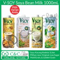vsoy soya milk susu kedelai 1000mL 1000 mL 1 Liter 1Liter