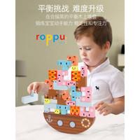 Roppu Tetris Blocks Balancing / Mainan Puzzle Tetris Keseimbangan Kayu