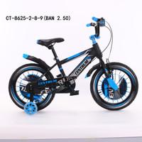Sepeda Anak BMX CENTRUM 18 ban jumbo dengan musik dan lampu(5-8 tahun