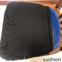 New Patchz Bantal Duduk Ice Pad Gel Cushion Non Slip Massage Office