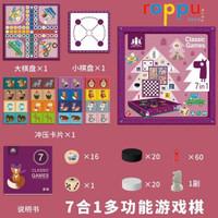 Roppu Board Game 7in1 / Mainan Papan 7in1