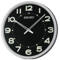 Jam Dinding Seiko QXA564S Original / Jam Dinding Besar / Jam Kantor