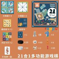 Roppu Board Game 21 in 1 / Mainan Papan 21 in 1