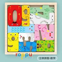 Roppu Tetris Wooden Puzzle / Mainan Puzzle Tetris Kayu Anak