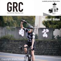 Bidon Botol Minum GRC Original 550ml Botol Minum Sepeda Roadbike