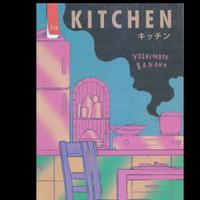 BK - NOVEL KITCHEN by Yoshimoto Banana