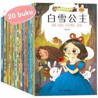 buku cerita mandarin anak-20 buku