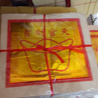 Kertas Sembahyang Tuakim Super 3 Yuan Bao