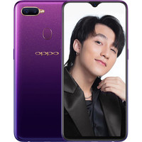 oppo F9 handphone 6GB+128GB kamera hp 25MP+16MP smartphone