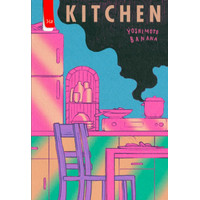 Kitchen - Yoshimoto Banana - Haru