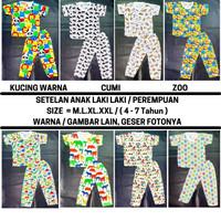 Baju Tidur Anak Size S.M.L.XL Celana Panjang (32-HEWAN)