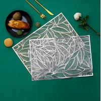 Ratel Home - PVC Hollow Placemat