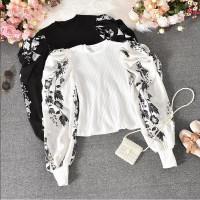 Blouse atasan wanita cewek korean style / blouse flower