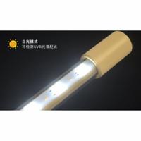 Lampu LED MAYIN PLUS Aquarium Ikan Arowana/Arwana
