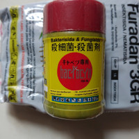 Bactocyn 150 AL bakterisida dan fungisida 100 ml