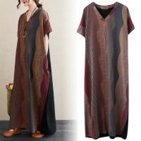 CORA DRESS - PREMIUM DRESS CHEONGSAM QIPAO IMPORT HK BIG SIZE/JUMBO