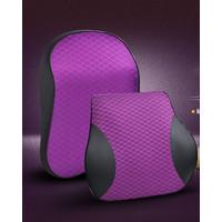 Bantal punggung dan leher Jok Mobil elegant & berkualitas 1 set isi 2 - Ungu