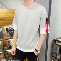 Baju kaos pria model boyband korea - grey, M