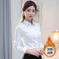 Baju Kemeja Kerja Formal Wanita Putih Polos lengan panjang - Putih, XXL
