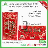 Kertas Amplop Angpao Angpau Hongbao Ultah Ulang Tahun Happy Birthday