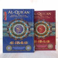 Alquran ArRisalah A5, Al-Quran Tajwid Ar-Risalah Terjemah Waqaf Ibtida
