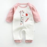 Jumper panjang bayi 0-2 tahun Baju bayi unisex import jumper lucu anak
