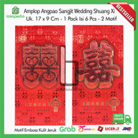 Kertas Amplop Angpao Angpau Hongbao Wedding Sangjit Nikahan Shxuang Xi
