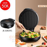 JOYOUNG JK-30K09S Non-Stick Electric Cooker Baking Pan Double-sided