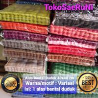 Best Quality Alas Bantal Kursi Kayu/Lesehan 100% Kapuk Anti Kempes