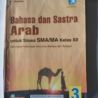 buku bahasa dan sastra bahasa Arab SMA/ MA kelas 3-12 penerbit yrama