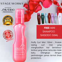 Shiseido Professional Stage Works Fluffy Curl Mist - heat protection