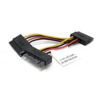 Kabel power connector splitter adapter cable N701D / Kabel sata