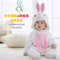 Baju piyama kostum anak bayi onesie animal hewan lucu import 0T-5T - White Rabbit, 100