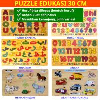 Puzzle Alphabet Huruf Kayu - Mainan Anak Edukasi Puzle Puzel Murah