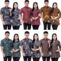 Baju Seragam Batik - Batik Couple Ori Ndoro Jowi Dnt Garansi