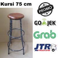 Kursi 75 cm kursi kafe/kursi bar/kursi bakso/bangku kafe/kursi plastik