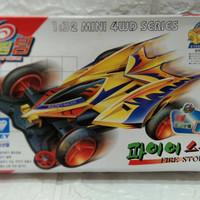 mobil mini 4wd auldey Fire Storm Team Of Dream Super SW Tamiya