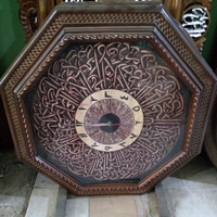 Jam Dinding Ukir Kaligrafi Ukuran 70cm