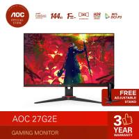 AOC 27G2E AMD FreeSync Premium Gaming Monitor HDR/IPS/144Hz/1ms/27