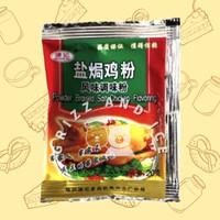 Qian Ji Bumbu Ayam Garam / Bumbu Ayam Hainam / Bumbu Ayam Pakcamke