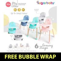 Sugar Baby My Chair Booster Seat & High Chair 6 Stage Kursi Makan Bayi