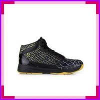 Sepatu Basket Voli Piero Drago Original Murah